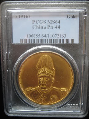 counterfeit gold coin